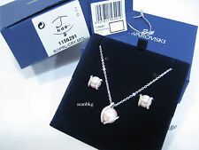 Swarovski Nude Set- Pendant & Pierced Earrings Pink Crystal Pearl MIB - 1156291