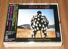 Original PROMO issue! PINK FLOYD Japan 2 x CD obi DELICATE SOUND OF THUNDER 1988