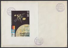 1972 Ras al Khaima FDC Space Weltraum Satellite Earth Olympic Games [brd771]