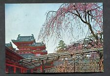 View of Heian Shrine, Kyoto. Postmark C1972.