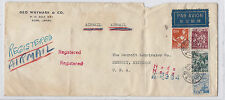 1950 Japan Commerical Airmail Cover, Registered - Kobe / Nada to Detroit MI*