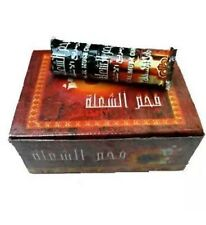 SHISHA CHARCOAL DISCS HOOKA EASY TO LIGHT FULL BOX 10 x 10 DISCS (100) UK SELL