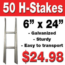 50 Yard Sign H-stakes for Lawn Signs