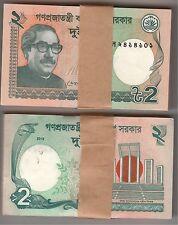 DEALER LOT OF 1 BRICK(1000pcs) 2TAKA BANKNOTE OF BANGLADESH,UNC -NEW TYPE,CRISPY