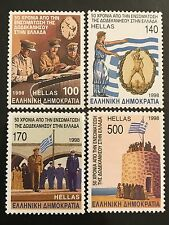 "GReece 1998 ""50 YEARS SINCE DODECANESE UNION WITH GREECE""  VL 2007-2010  MNH"