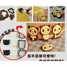 Panda Shape Sushi Maker Rice Ball Onigiri Mold Mould + Nori Punch DIY Bento New