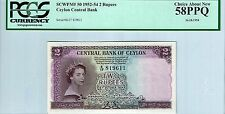 CEYLON 2 RUPEES P50 PCGS 58 PPQ CHOICE ABOUT NEW 1954 QUEEN ELIZABETH II