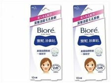 BIORE LADY PORE PACK NOSE CLEANING STRIPS 2 PACKS ( 20+3+3 SHEETS)