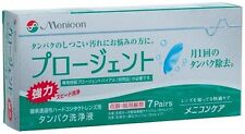 New MENICON PROGENT Hard Contact Lens Cleaning Solution 7-Pairs Japan