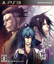 (Used) PS3 Hakuouki Reimeiroku Nagorigusa [Regular Edition] [Import Japan]
