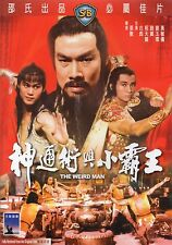 The Weird Man (1983) DVD [NON-USA REGION 3] IVL English Subtitles Shaw Brothers