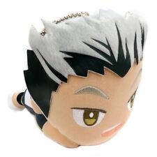 Banpresto Haikyuu Flying Receive Mascot Plush Keychain BP36618 ~ Koutaro Bokuto