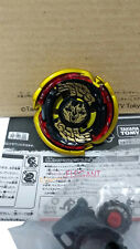 TAKARA TOMY Beyblade WBBA Ltd. Black Hole Big Bang Pegasis Cosmic Pegasus Gold