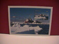 1997 GREENPEACE RAINBOW WARRIOR THRU ICE MONGOLIA 26TH YEAR STAMP SHEETLET