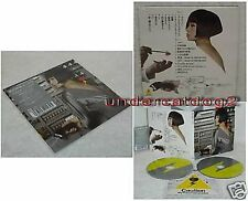 Sheena Ringo Watashi to Hoden Japan Ltd 2-CD (Shiina) digipak