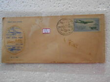 INDIA 1961 First Day Cover First AERIAL POST :MADRAS - vd165
