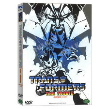 TRANSFORMERS - THE MOVIE Animation (1986) DVD - White Edition (*New* *Sealed*)