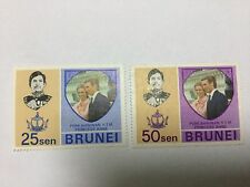 Brunei Stamps Complete Set BR 41.  Mint Hinged