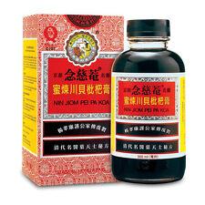 Nin Jiom Pei Pa Koa - Herbal Dietary Supplement with Honey 300ml