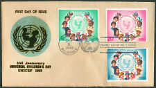 1969 Philippines UNICEF 15th Anniversary UNIVERSAL CHILDREN'S DAY FDC - B