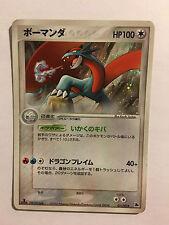 Pokemon Card / Carte Salamence Holo 011/019 1ED
