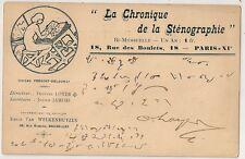 LA CHRONIQUE DE LA STENOGRAPHIE CARTE PRIVEE  PARIS 1908 SEMEUSE L275