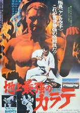 STRONGEST KARATE Japanese B2 movie poster B MARTIAL ARTS 1976 NM