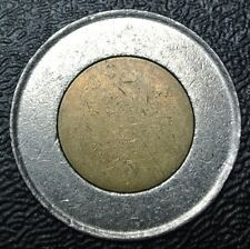 CANADA $2 TOONIE - BLANK PLANCHLET - Early Run (1996-1998 - RARE