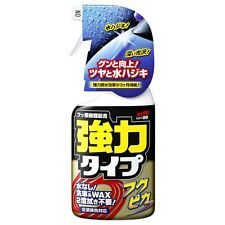 SOFT99 Fukupika Spray Strong Type Made in Japan Wosk 400ML Wachs + MICROFIBER