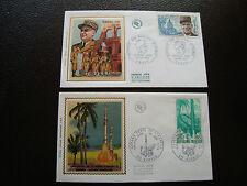 FRANCE- 2 enveloppes 1er jour 1970 (marechal juin/guyane) (cy83) french