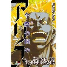 ALICE IN BORDERLAND 7 DI 9 - MANGA FLASHBOOK - NUOVO