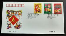 China 2000-2 Spring Festival 春节 3v Stamps FDC