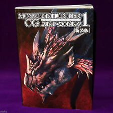 MONSTER HUNTER CG ARTWORKS 1 GAME ARTBOOK NEW