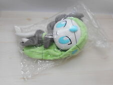 Pokemon Center Meloetta Plush Waku Waku Kuji Stuffed Doll Figure 2012 Prize