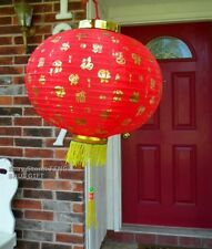 One Chinese Oriental Party Red Festival Outdoor New year Lantern Decoration