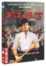 F.I.S.T / Norman Jewison, Sylvester Stallone, Rod Steiger, 1978 / NEW