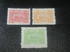 CHINA Liberation 1947 Sc#1L17-19 Children's Day Set MNH SCV$36