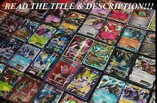 POKEMON TCG 50 CARD LOT! EX GUARANTEED! RARES, HOLOS, UNCOMMONS & COMMONS!
