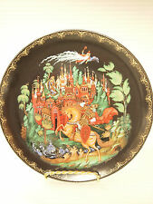 IN STYLE OF PALEKH PLATE ''RUSLAN AND LUDMILA''/1988 SIGNED LUBIMOV/7,5''(19 cm)