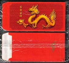 Big Sweep 2012 CNY Dragon 1 pack 10 pcs Mint Red Packet Ang Pow