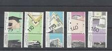 israel stamps ARCHITECTURE Phosphor Variety mnh