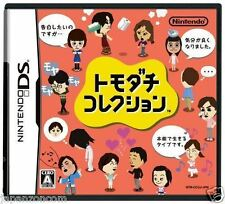 Used DS Tomodachi Collection NINTENDO JAPANESE IMPORT