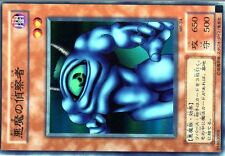 Ω YUGIOH CARTE NEUVE Ω SUPER RARE N° MR-24 Hiro's Shadow Scout