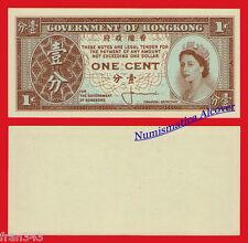 HONG KONG 1 Cent 1961-1971 Pick 325a  SC /  UNC