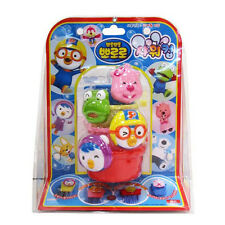 Pororo Shower Cup Toy Set Baths Water Play Fun Characters Children's Kids Gift