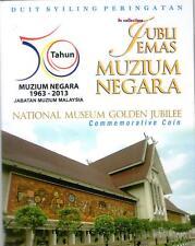 Malaysia 50th Anniversary of National Museum coin card 2013 (BU) Muzium