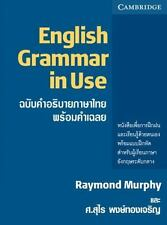 English Grammar in Use with Answers, Thai Edition by Murphy, Raymond