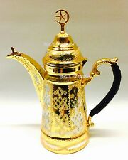 Brass copper 100% authentic Dallah Arabic coffee potدلة قهوه عربيه