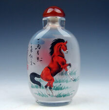 Peking Glass Inside Reverse Hand Painted LARGE Snuff Bottle *2 Horses Legs Up*