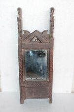 Vintage Old Antique Wooden Handcarved Wood Mirror Frame with Cupboard PU-15